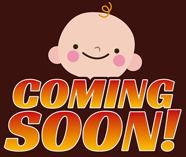 TENSTICKERS. 近日公開のウォールステッカー. ウォールステッカーは「近日公開!」というフレーズで構成されています上記の笑顔の赤ちゃんの顔。