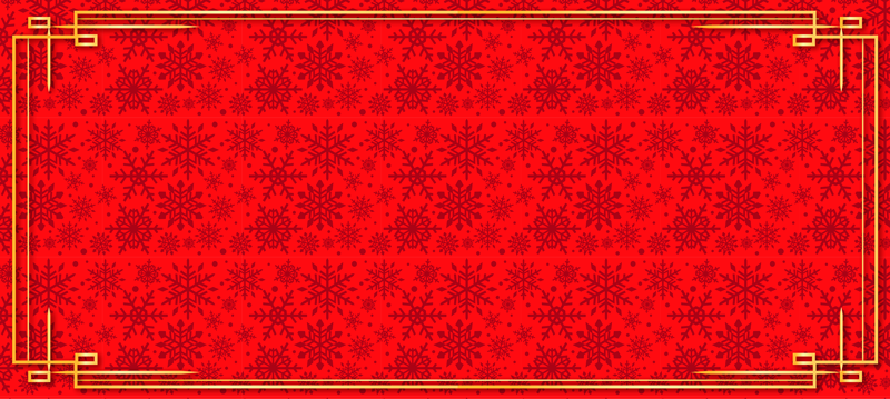 TenStickers. Red snowflakes hall vinyl rug. Hallway vinyl rug design to beautify a hall wall in a special and unique way.  This red vinyl carpet is feature with prints of ornamental snow flakes.
